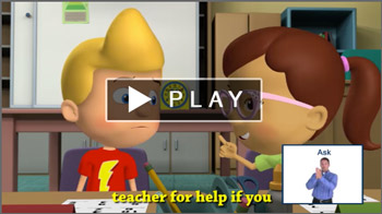 Watch Ask the Teacher for Help