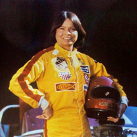 Living Loud: Kitty O'Neil – The Fastest Woman in the World, Stuntwoman, and Racer